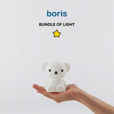 Bundle Of Light Mr Maria Boris