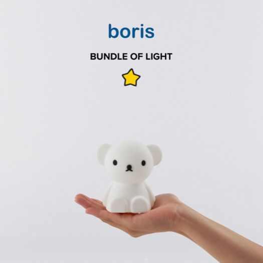 Bundle Of Light Mr Maria Boris